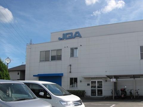 日本 品質 保証 機構