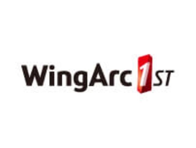 ウイングアーク1st 株式会社/【最低年収400万円!】日本TOPシェア製品【Dr.Sum】を支えるエンジニア U・Iターン歓迎します!