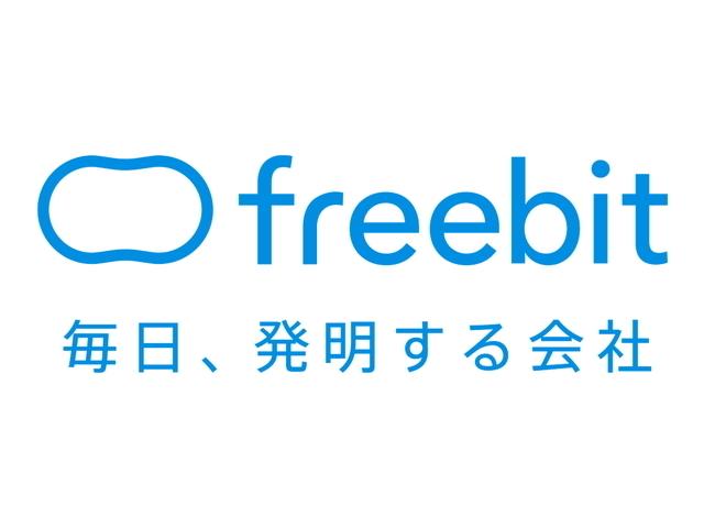 フリービット 株式会社/【未経験可/東証一部/サービス企画】次世代MVNOサービスにおけるWeb・アプリサービス企画