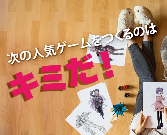 ISHグループ 株式会社/アートディレクター(イラストレーター経験者)【あなたの経験を活かせる仕事!】