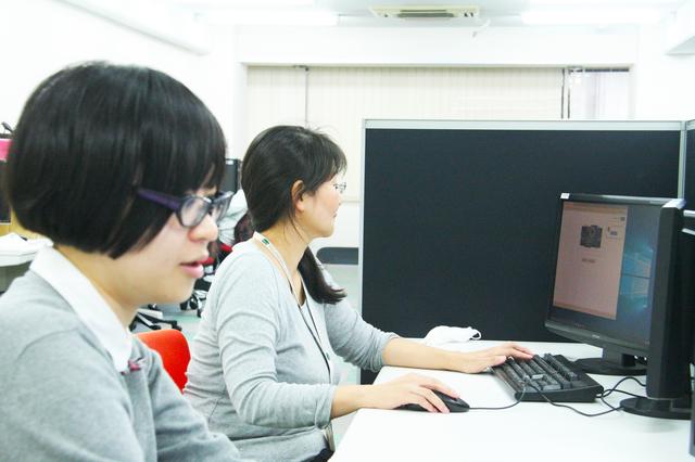 株式会社 ジーン/エフェクトデザイナー募集