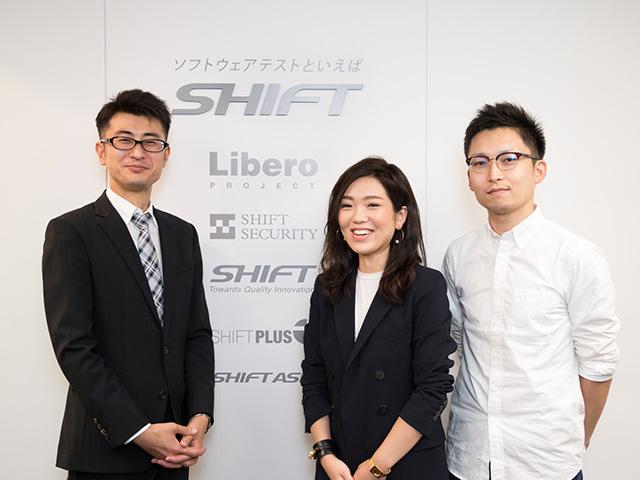 株式会社 SHIFT/~開発の上流工程からプロジェクト/プロダクト両面の品質向上を牽引~◆9年連続で売上高成長率150%◆