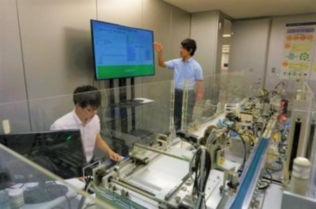 エイムネクスト 株式会社/【製造業+IoT】コンサルタント候補 ~ 次世代のSCMや工場管理の実現のため~