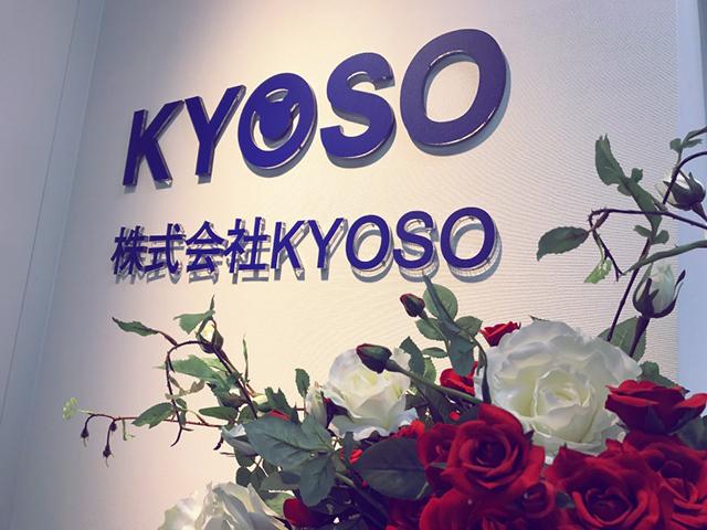 株式会社 KYOSOの求人情報