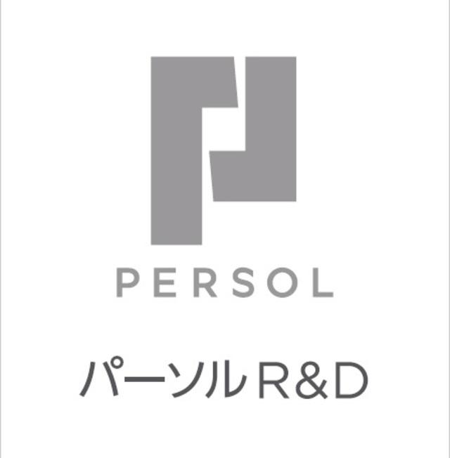 パーソルR&D 株式会社(旧社名:株式会社日本テクシード) の求人情報