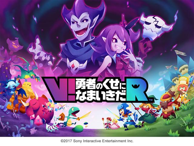 株式会社 アクワイア/【アニメーター】RPG大型プロジェクトのアニメーション担当を大募集!!