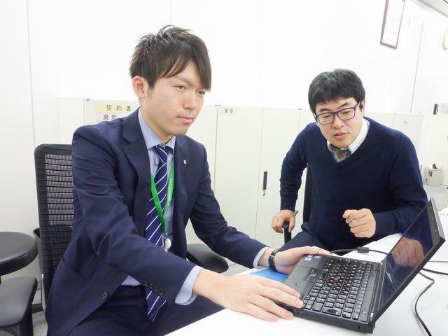 全保連 株式会社/【社内SE候補】沖縄県で働ける!家賃債務保証会社の基幹システム・周辺システムの開発・保守担当者の募集です。