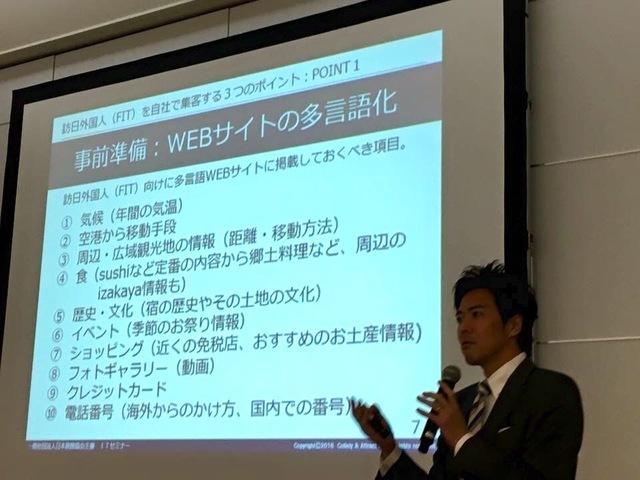 株式会社 コレリィアンドアトラクト/【デジタルマーケティングアナリスト(コンサルタント)】宿泊業界に特化した集客ノウハウで日本の観光を盛り上げる!顧客への改善提案及び新しいマーケティング手法の導入をお願いいたします