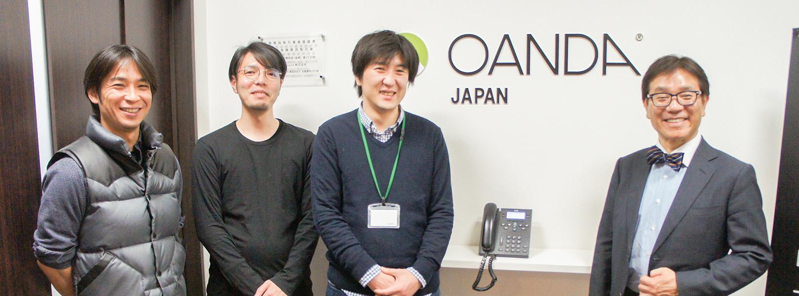ジャパン オ アンダ Oanda Japan(オアンダジャパン)のダイレクト入金ならすぐに即時入金される、その手順と対応銀行