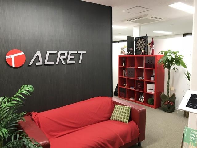 株式会社 アクレットの求人情報