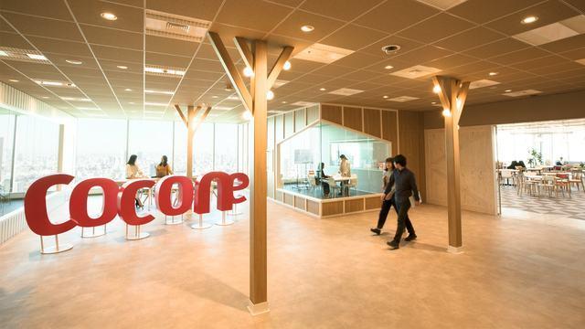ココネ 株式会社/【経験者歓迎】2,000万人のお客様を有するスマホアプリのサーバー開発エンジニア