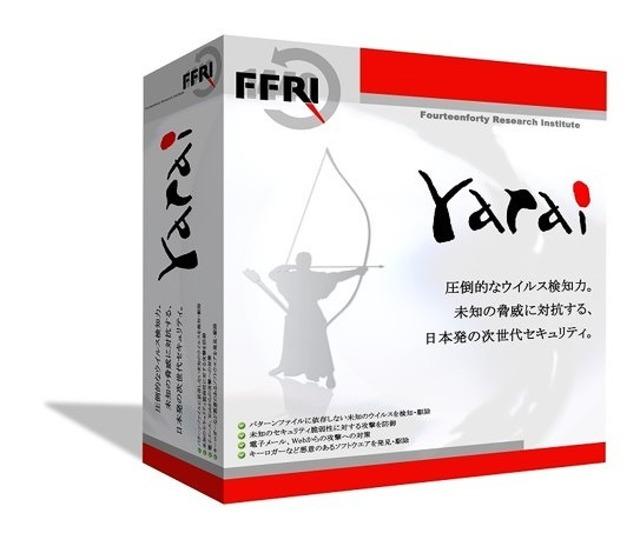 株式会社 FFRI/【※関西勤務※セールスエンジニア】大阪を中心とした西日本エリア担当/原則リモートワークでオフィスへの通勤不要/セキュリティ製品・サービスの提案活動、導入支援をお任せいたします。