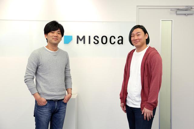 株式会社 Misoca/【モバイルアプリエンジニア】リモートワークOK!クラウド請求管理サービス「Misoca」を自社開発!勉強会参加・書籍購入補助あり!