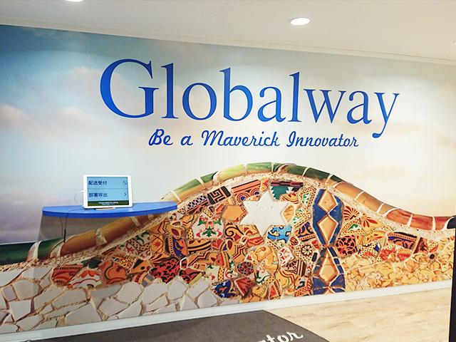 株式会社 グローバルウェイの求人情報