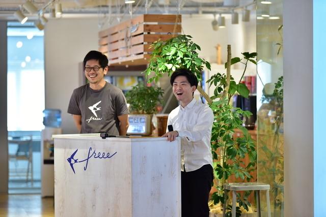 freee 株式会社/全自動クラウド型会計ソフトのコア機能を作る、データアグリゲーションエンジニアを募集!