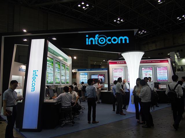インフォコム 株式会社の求人情報