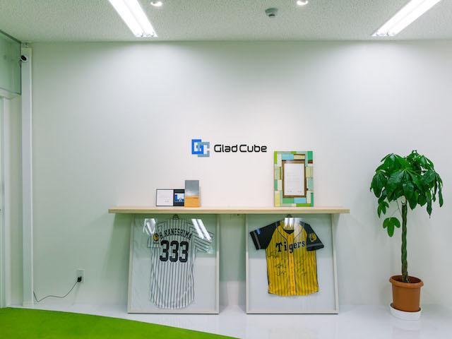 株式会社 グラッドキューブ/【東京】売上拡大によりインターネット広告のインバウンド営業担当を募集!お問い合わせから最適な広告プランの提案、プレゼン、クロージングをお任せします!