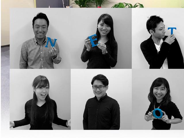 株式会社 ネットオン/【カスタマーサクセス/マネージャー、幹部候補(大阪)】HRTech領域でNo.1を目指すカスタマーサクセスマネージャー