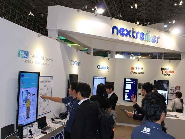 株式会社 Nextremer/クライアントと共に推進する研究開発プロジェクトに従事していただきます!高知AIラボまたは金沢AIラボ勤務!