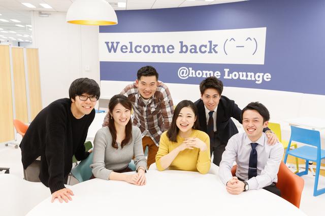 株式会社 ラクス/【大阪/労務】事業拡大に伴い労務チームを強化!メンバーを増員で募集いたします。※ポテンシャル歓迎