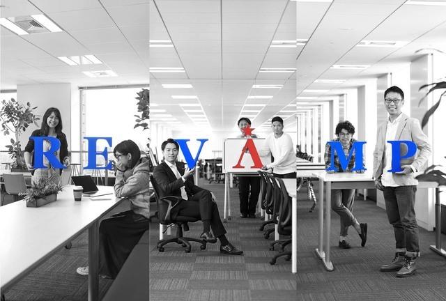 株式会社 リヴァンプ/業務から経営の変革に挑む 業務・ITコンサルタント