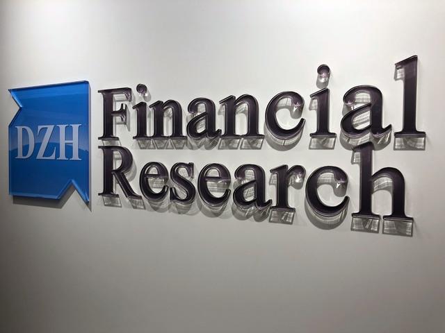 株式会社 DZHフィナンシャルリサーチ/【投資情報の法人営業】 金融・投資の情報提供でお客様の業績向上に寄与。