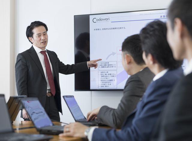 コダワリ・ビジネス・コンサルティング 株式会社の求人情報