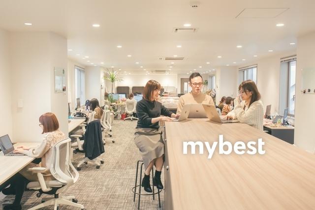 株式会社 マイベスト/【総務】裁量は無限大!急成長スタートアップで圧倒的バックオフィス経験を積みませんか?