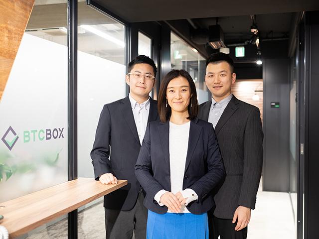BTCボックス 株式会社の求人情報