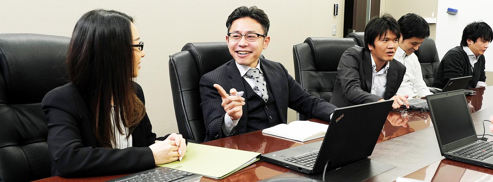所 弁護士 法人 事務 康之 鈴木 法律