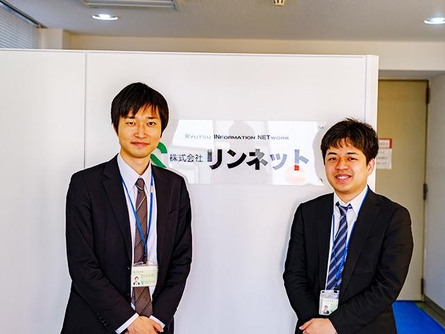 株式会社 リンネット/【システムエンジニア(福岡)】物流・EDIを中心としたシステムのSE募集