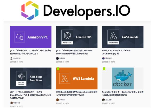 クラスメソッド 株式会社/【名古屋(フレックス&リモートあり)】AWSに特化した日本有数のプロフェッショナルチームでのAWSソリューションアーキテクト
