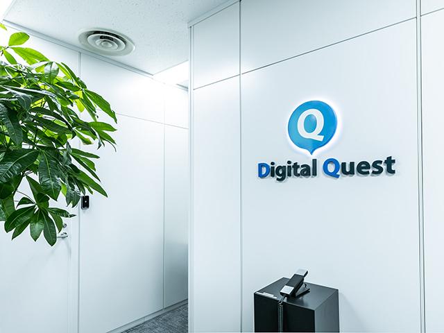 株式会社 デジタルクエスト/【CTO候補 募集】ブルーオーシャンである「リユース業界のデジタル化」を牽引してください!〈上場企業トレジャー・ファクトリー子会社〉