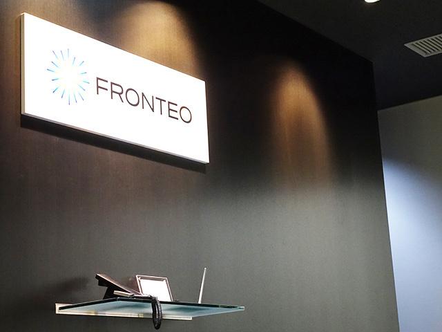 株式会社 FRONTEO/日本の企業をインシデントから守るフォレンジック調査士募集!