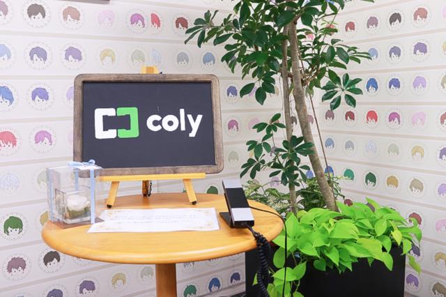 株式会社 コリーの求人情報