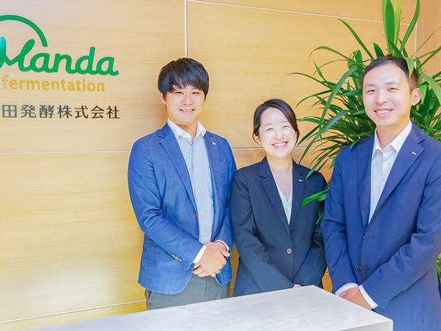 万田発酵 株式会社/【急募!(広島)】EC/WEBサイトの管理、品質向上がミッションです