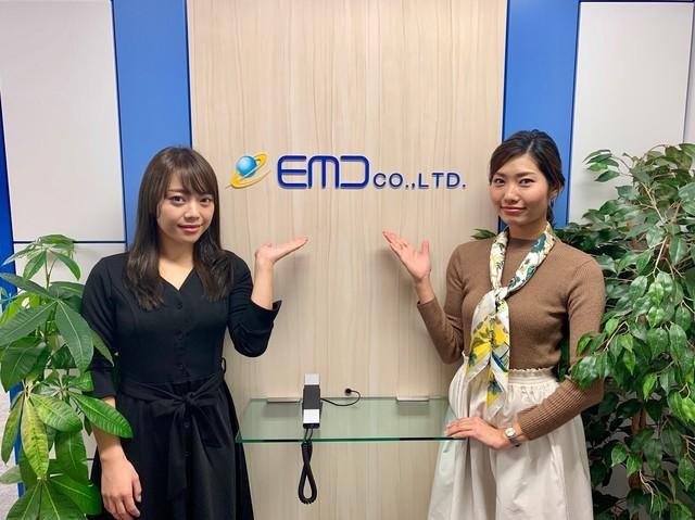 株式会社 EMD/【開発SE・プログラマ(岐阜勤務)】年間休日128日 / 残業月平均13時間◎エンジニアの働きやすさを極限まで追求しました!