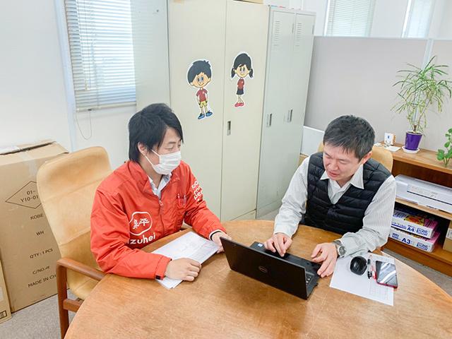 株式会社 泉平/【社内システムアドミニストレータ】会社の業務改善に励む!生産性向上がミッションです