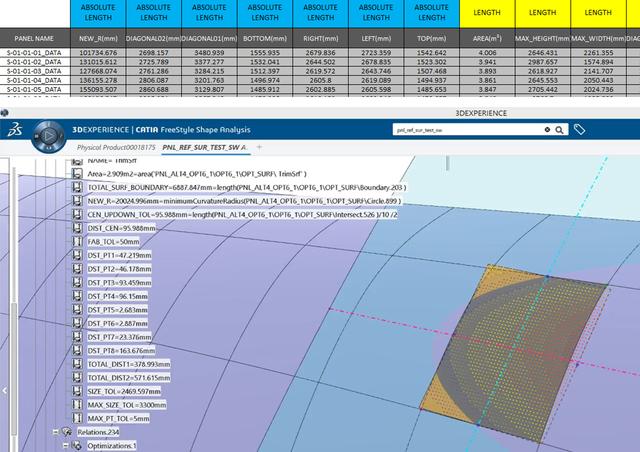シンテグレート 合同会社/【CAD specialist】著名建築家の複雑な形状の建築物を最先端CADを使ってコントロールして実現できるスペシャリスト募集!