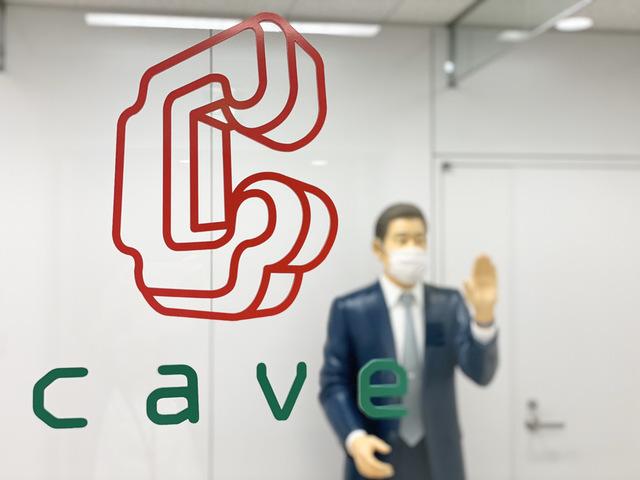 株式会社 ケイブ/【3Dデザイナー】スタープレーヤー達と仕事ができる! 新規IP案件のデザイナーを募集!
