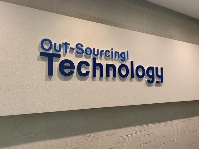 株式会社 アウトソーシングテクノロジー R&D事業本部/【京都府京都市】IoT関連のシステムアプリの設計補助(チーム制での開発/月額21万円以上/Java/VB.net/C♯)