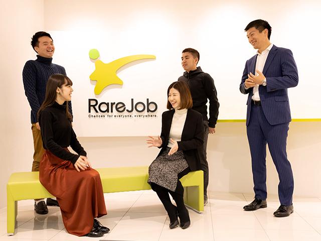 株式会社 レアジョブ/【労務・総務リーダー候補】レアジョブグループの成長を支える専門性の高い組織づくりを推進中。労務管理やファシリティマネジメントを始め幅広い経験が積めます!