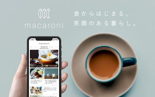 株式会社 トラストリッジ/【動画プロデューサー募集】日本最大級のライフスタイルメディア「macaroni(マカロニ)」/ YouTubeチャンネルの企画/撮影/編集など