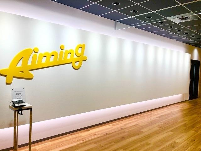 株式会社 Aiming/【経営企画】上場企業の経営層に近い組織で会社を支える経営企画スタッフを募集