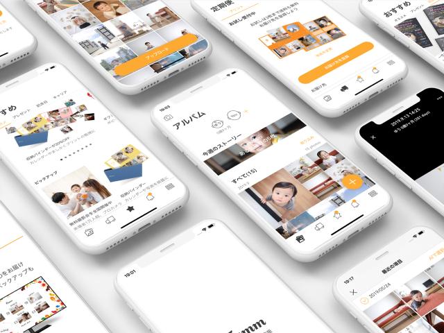 株式会社 Timers/【プロダクトマネージャー】社会に誇れるブランドをつくる。急成長スタートアップで、国内最大級の家族アプリを一緒にグロースさせていきましょう