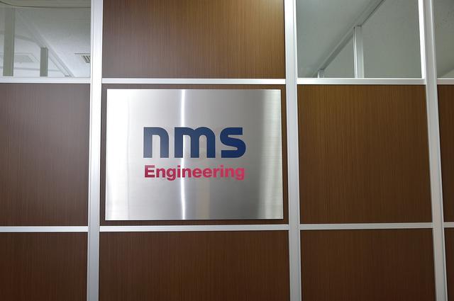 nmsエンジニアリング株式会社(旧:日本マニュファクチャリングサービス株式会社 エンジニアリング事業部)/【福島】ネットワーク運用 保守 監視エンジニア
