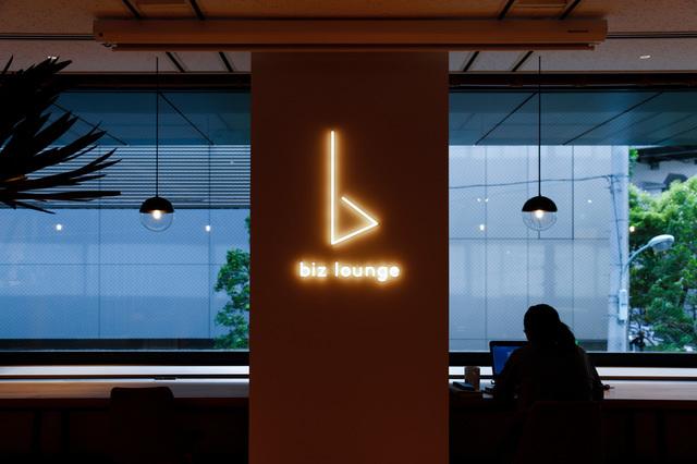 株式会社 NTTデータ・ビズインテグラル/【ERP企画/導入コンサルタント】★正式リリースから約9年で導入1000社突破!★大手向けに伸びているERPの、企画・導入コンサルティングを行う方を募集します!
