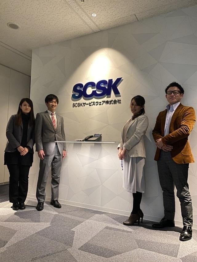 SCSKサービスウェア 株式会社/【英語を活かせるITサポート】◆IT×英語力を活用し、お客様とエンドユーザーのシステムを支える!◆