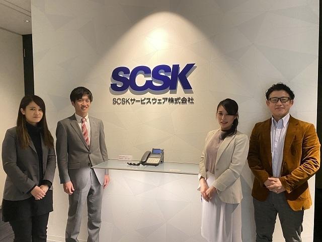 SCSKサービスウェア 株式会社/【サーバ・ネットワーク運用・構築】◆転勤無・離職率5%◆