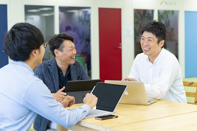 株式会社 ブロードリーフ/【福岡】整備系DB企画スタッフ